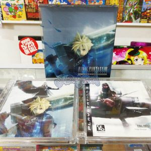 bluray_finalfantasyvii_limited