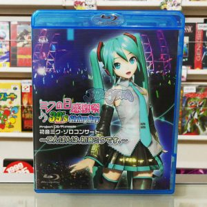 bluray_hatsunemiku_day