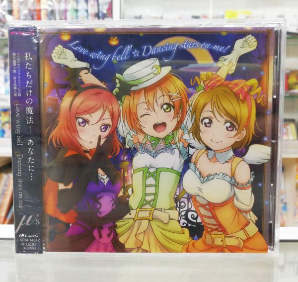 ost_lovelive_lovewingbell
