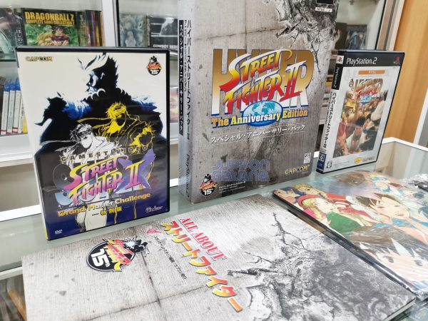 ps2_hyperstreetfighter_anniversary2