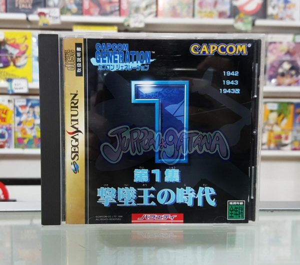 ssaturn_capcomgen1