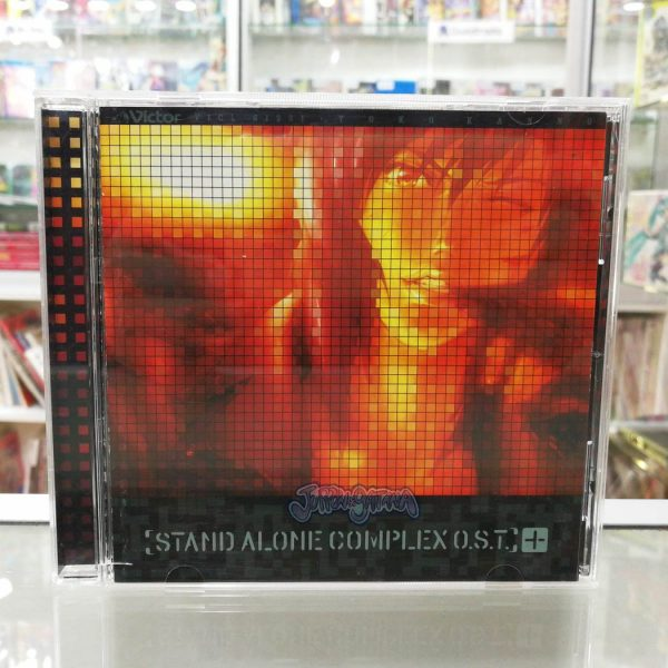 ost_ghostintheshell_standalone