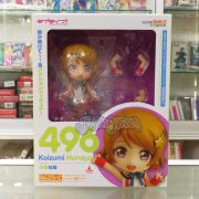 fig_lovelive_hanayo_nendoroid