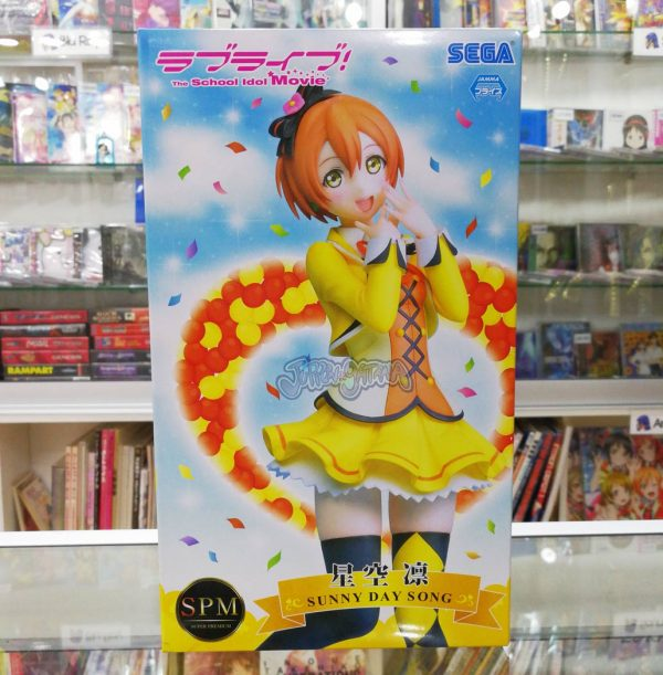 fig_lovelive_sunny_rin