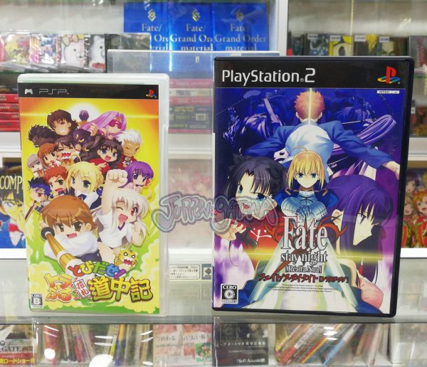 fate stay night ps2