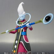 whis2