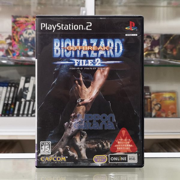 ps2_biohazard_outbreak2