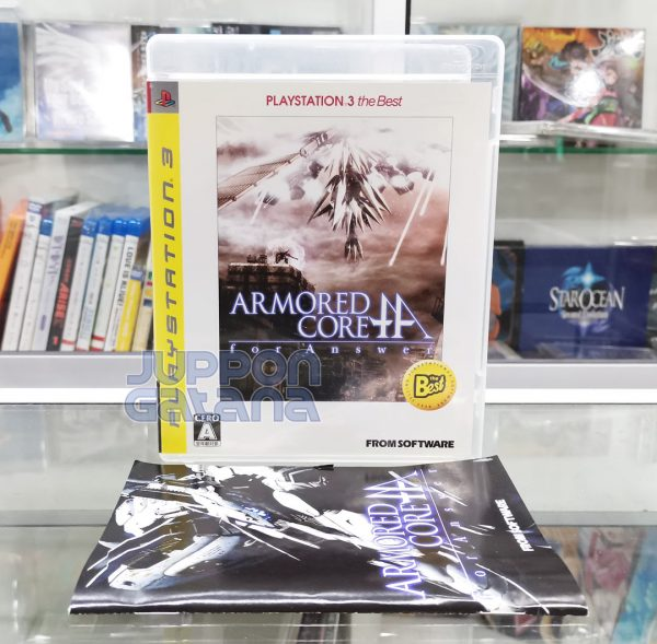 ps3_armoredcore4a