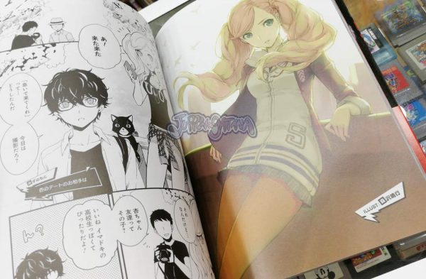 art_persona5_anthology2