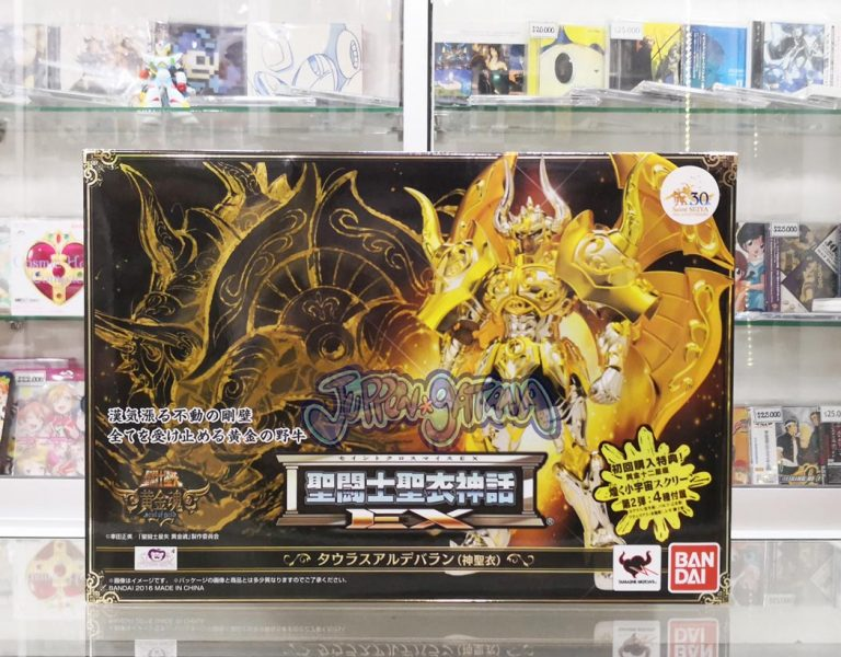 fig_saintseiya_mythcloth_aldebaran