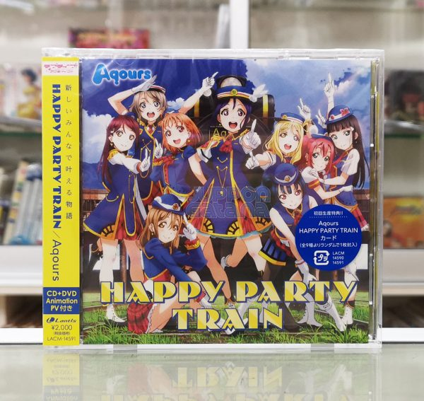 ost_lovelive_aqours_happypartytrain_dvd