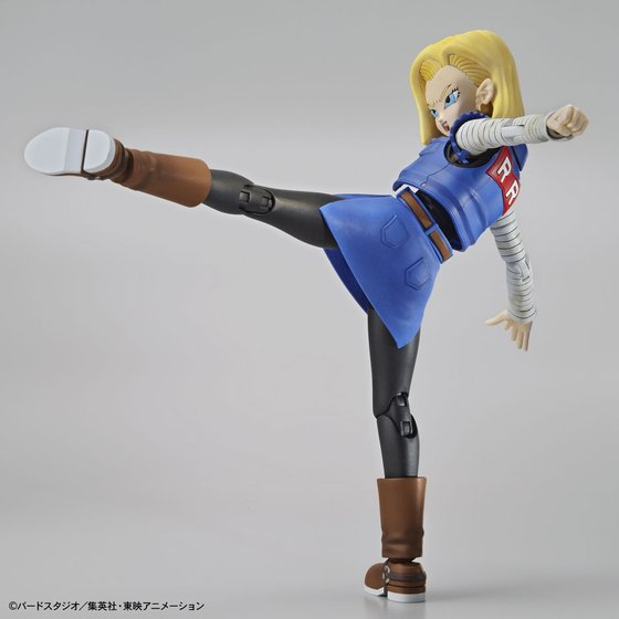fig_dbz_android18_2