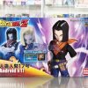 fig_dragonball_android17_rise