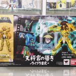 fig_saintseiya_panoramation_dohko