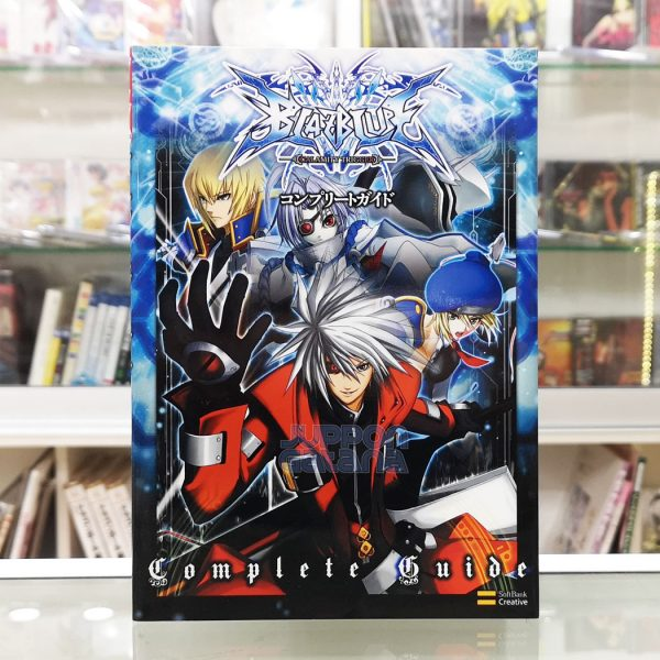 BlazBlue Calamity Trigger Complete Guide