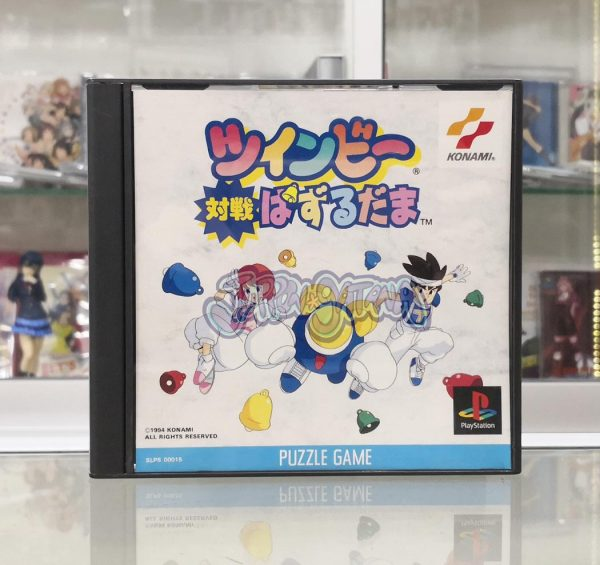 ps1_twinbee_puzzle