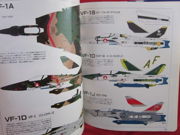 art_macross_plus_4