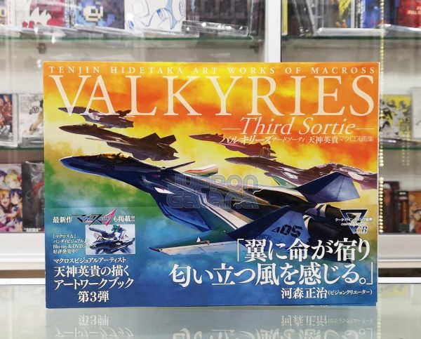 art_macross_valkyries3