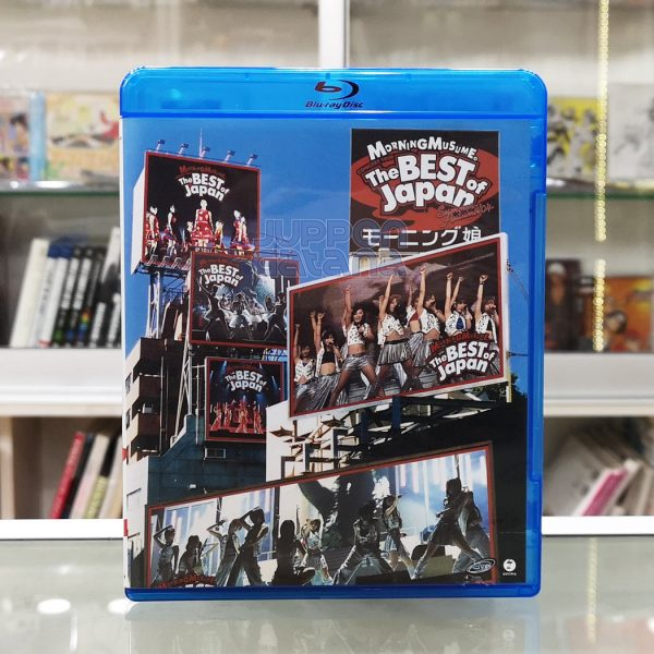 bluray_morningmusume_thebestofjapan