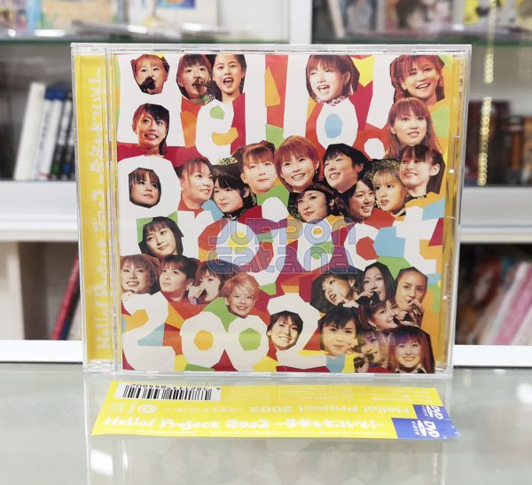 dvd_helloproject2002