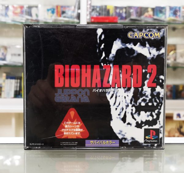 ps1_biohazard2