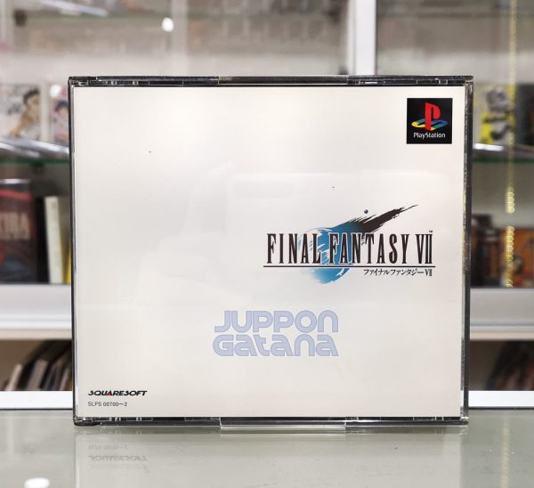 ps1_finalfantasyvii