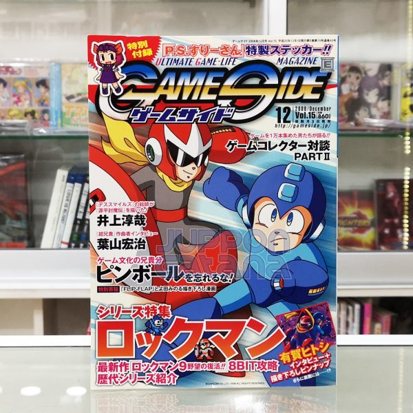 revista_rockman-.gameside