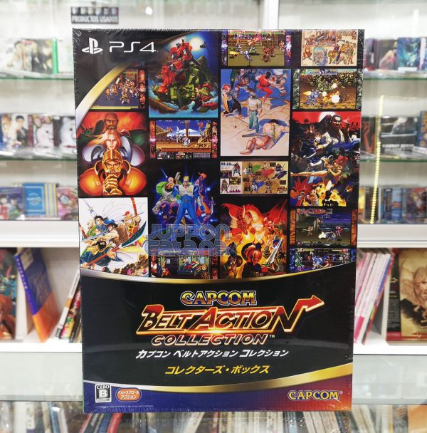 ps4_capcombeltaction_limited