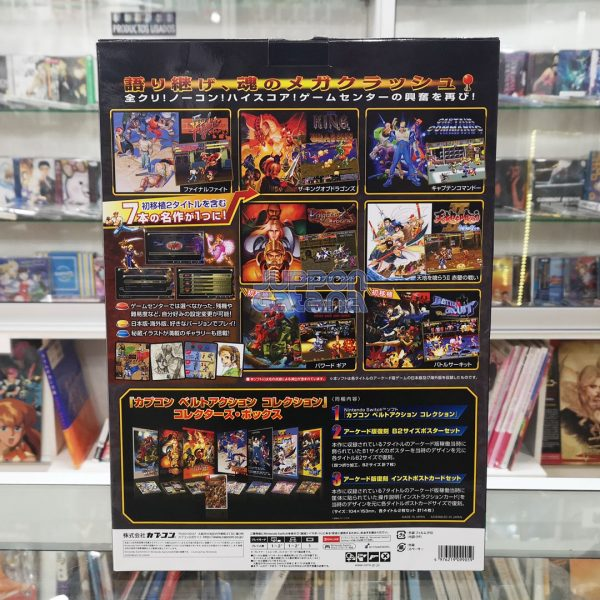 switch_capcombeltaction_limited2