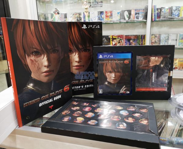 ps4_doa6_collectorspackage_5