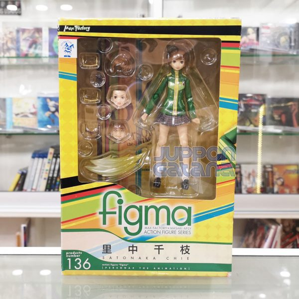 fig_persona4_chie_figma