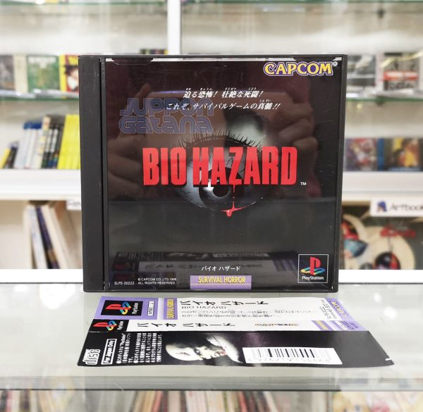 ps1_biohazard