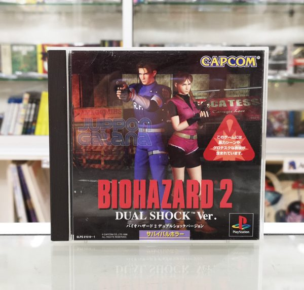 ps1_biohazard2_ds