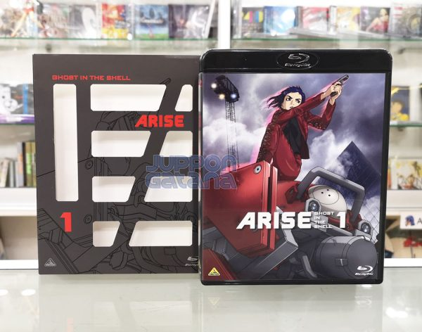 bluray_ghostintheshell_arise