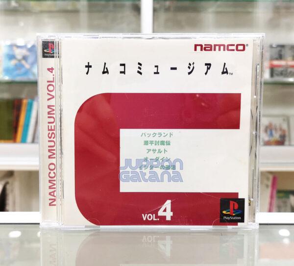 ps1_namco_c