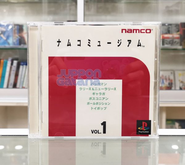 ps1_namco_n