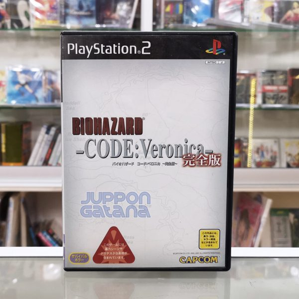 ps2_biohazard_cv_kanzenban