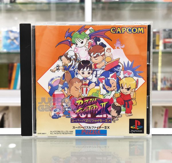ps1_puzzlefighter