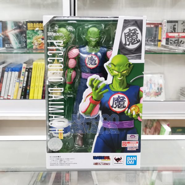 fig_dbz_piccolo