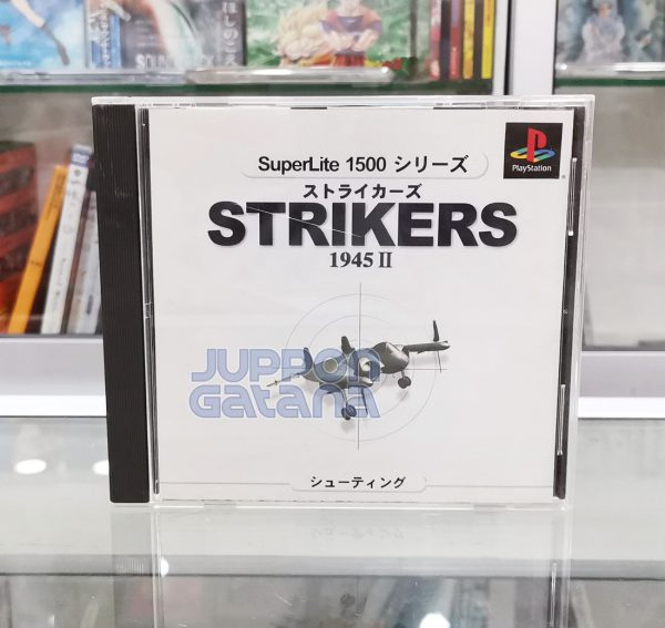 ps1_strikers1945ii