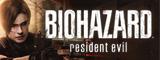 biohazardbanner
