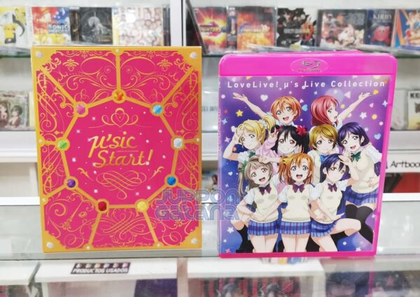 bluray_lovelive_livecollection_musicstart