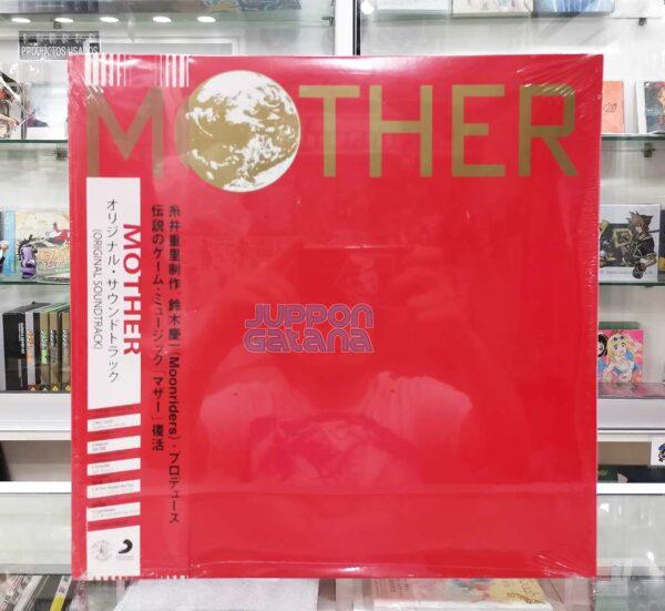 vinilo_mother