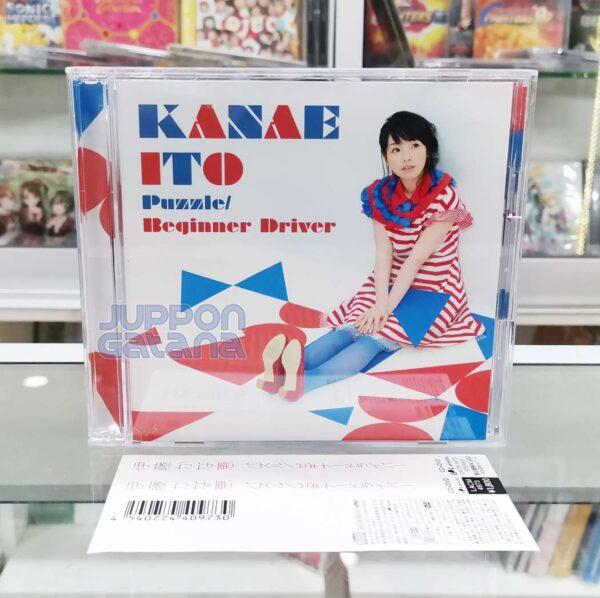 ost_ikamusume_kanaeito