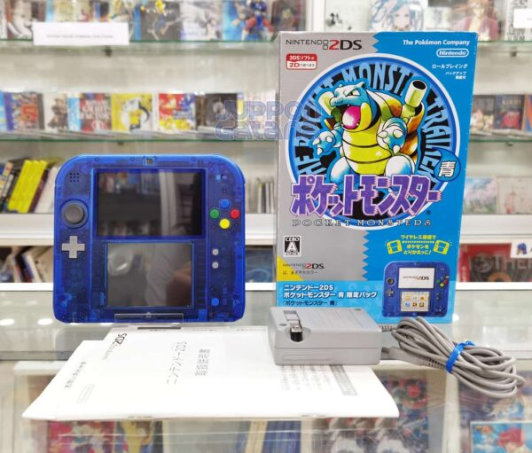 2ds_pokemonblue