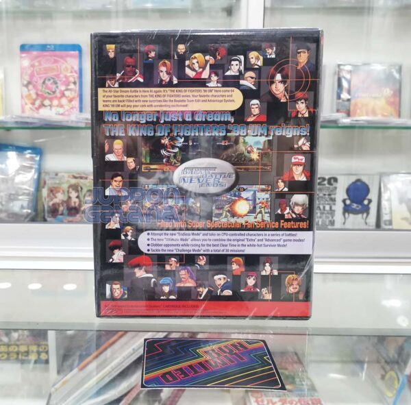 ps4_kof98_limited2